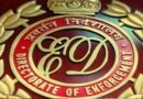 Enforcement Directorate searches in Delhi, UP in alleged conversion case